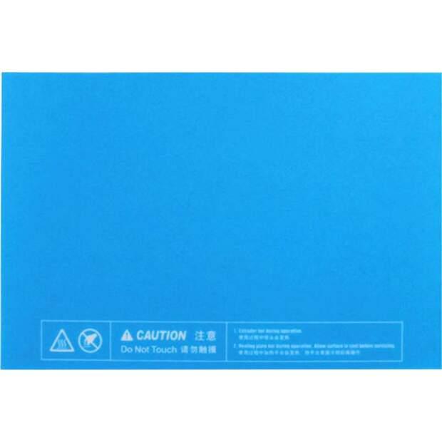 Druckbett Beschichtung 232x154mm selbstklebende Folie blau PLA ABS TPU PETG vorne